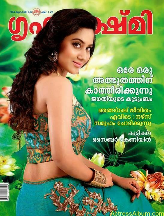 Mia George Hot Pic Grihalakshmi Cover Page Photos