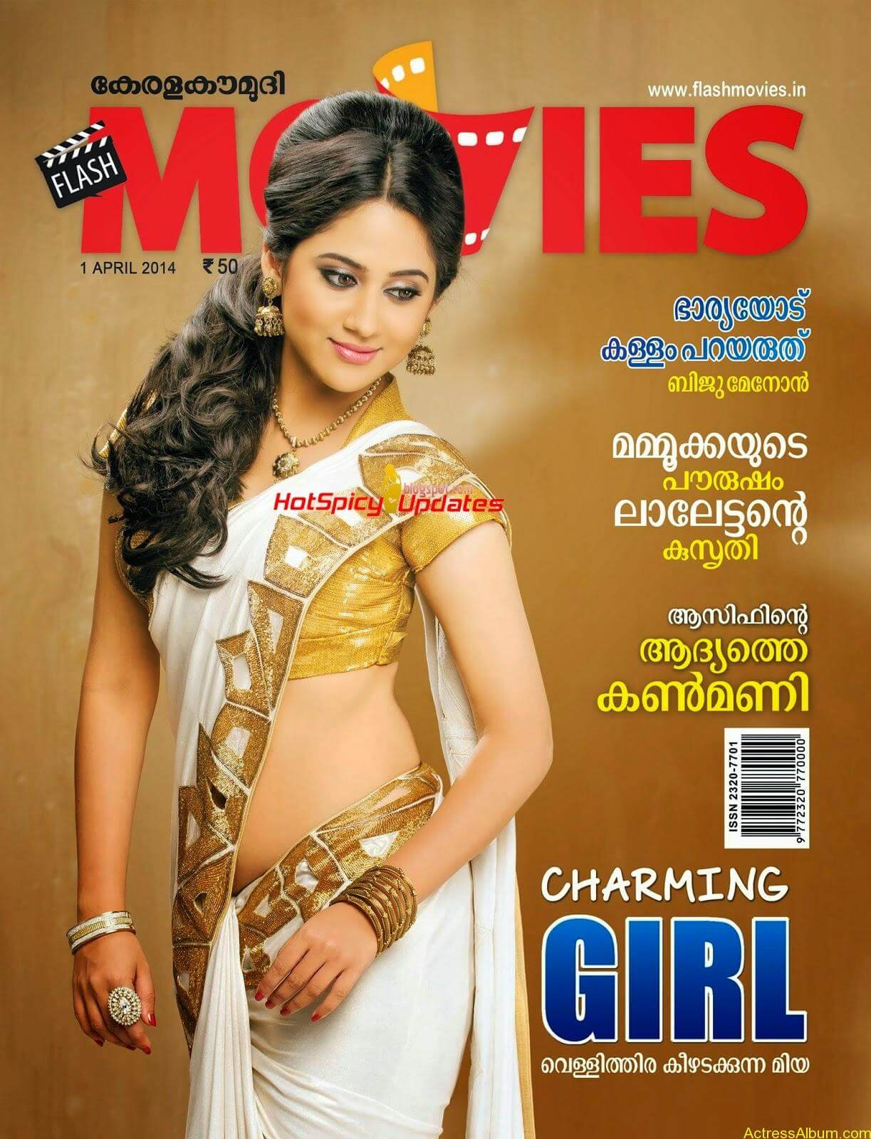 Mia George Hot Pic Grihalakshmi Cover Page Photos 2
