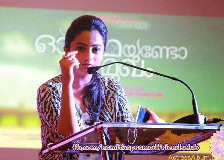Namitha Pramod With Ormayundo Ee Mugam Team4