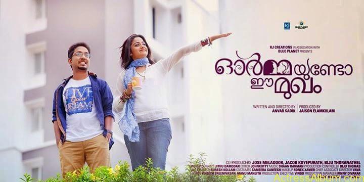 Namitha Pramod With Ormayundo Ee Mugam Team7