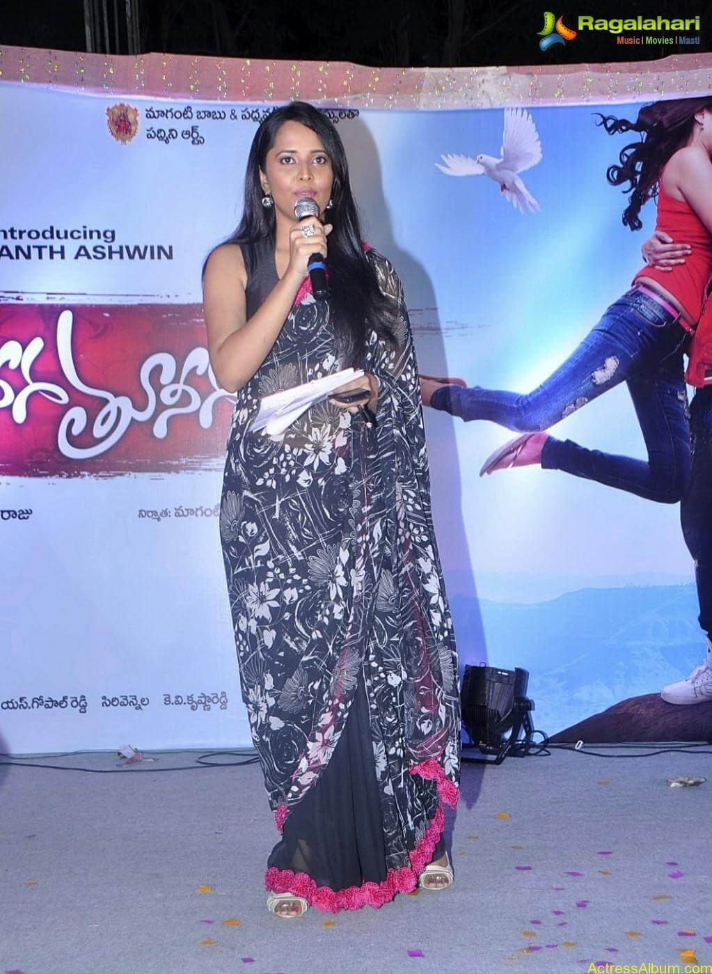Anchor Anasuya hot Boobs Show photos (25)