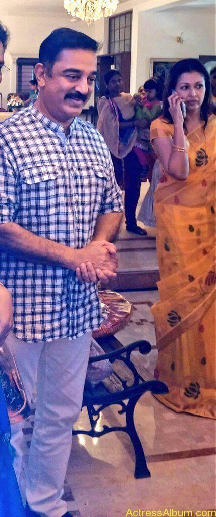 Actress Trisha Krishnan Engagement Pictures 7