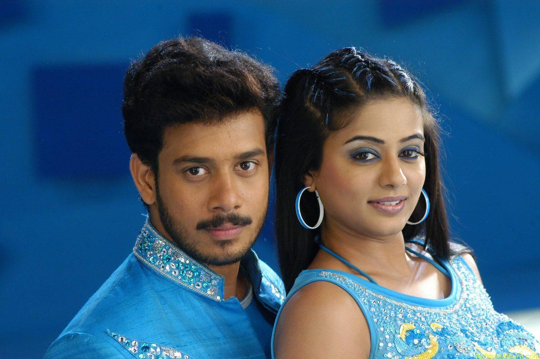 Priyamani Bharath hot stills In Bet Movie (7)