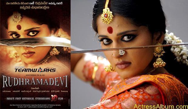rudhramadevi_sandhira_trailer