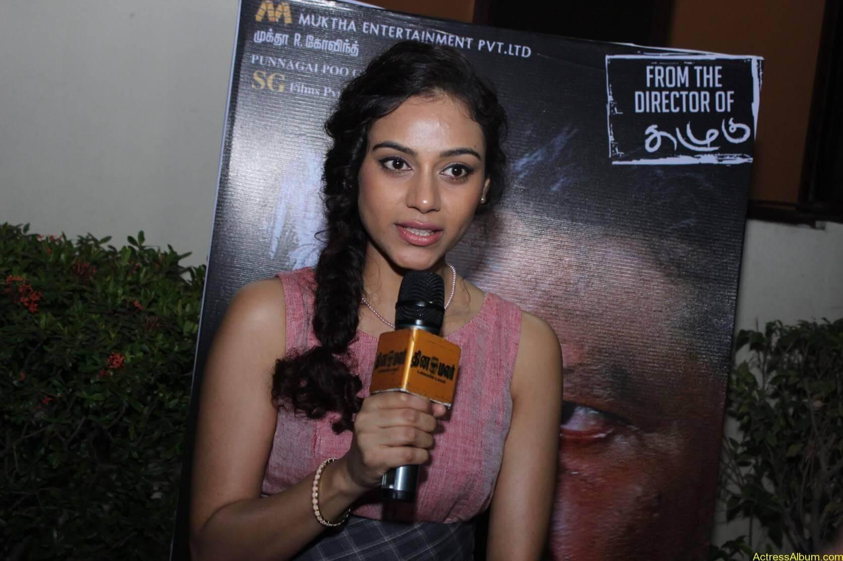 Actress Rupa Manjari Latest Photos - 4