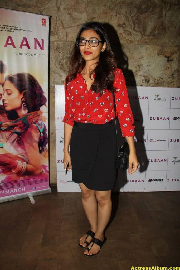 Radhika Apte Legs Show Stills In Red Dress 2