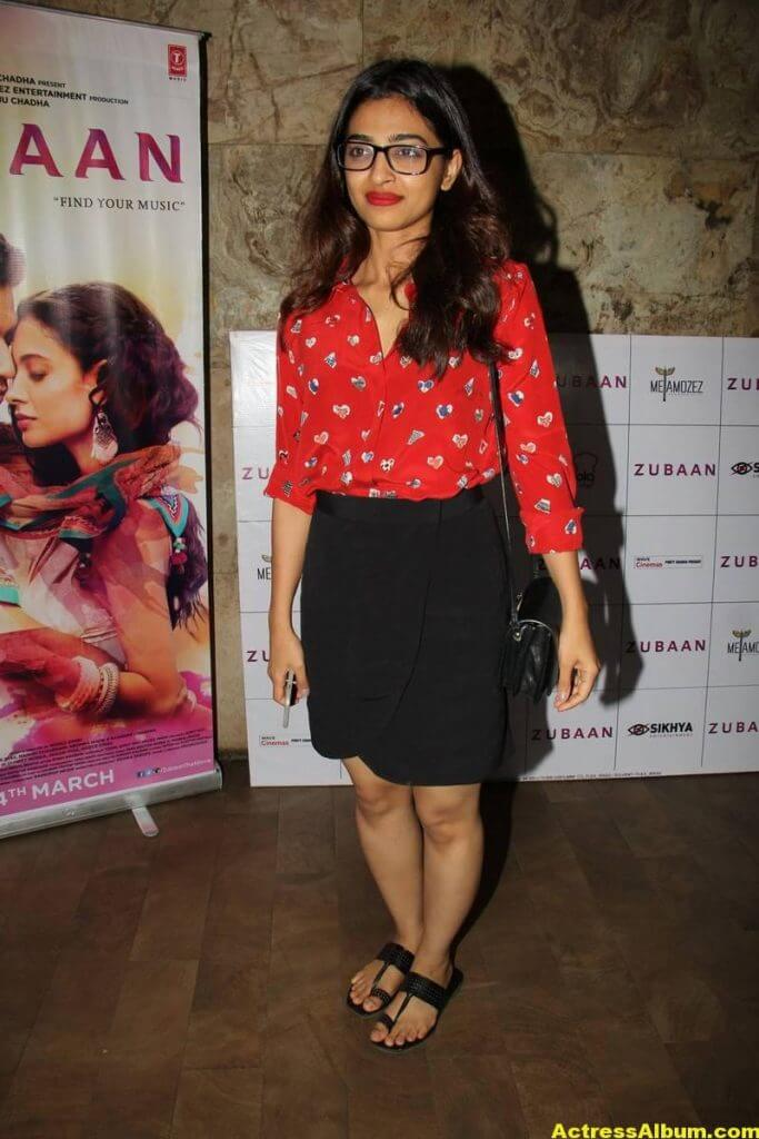 Radhika Apte Legs Show Stills In Red Dress 3
