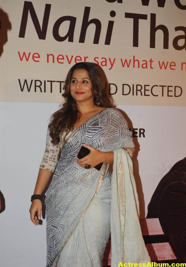 Vidya Balan Very Hot Beautiful Photoshoot In White Saree 1