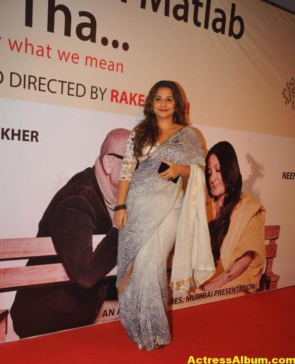 Vidya Balan Very Hot Beautiful Photoshoot In White Saree 2