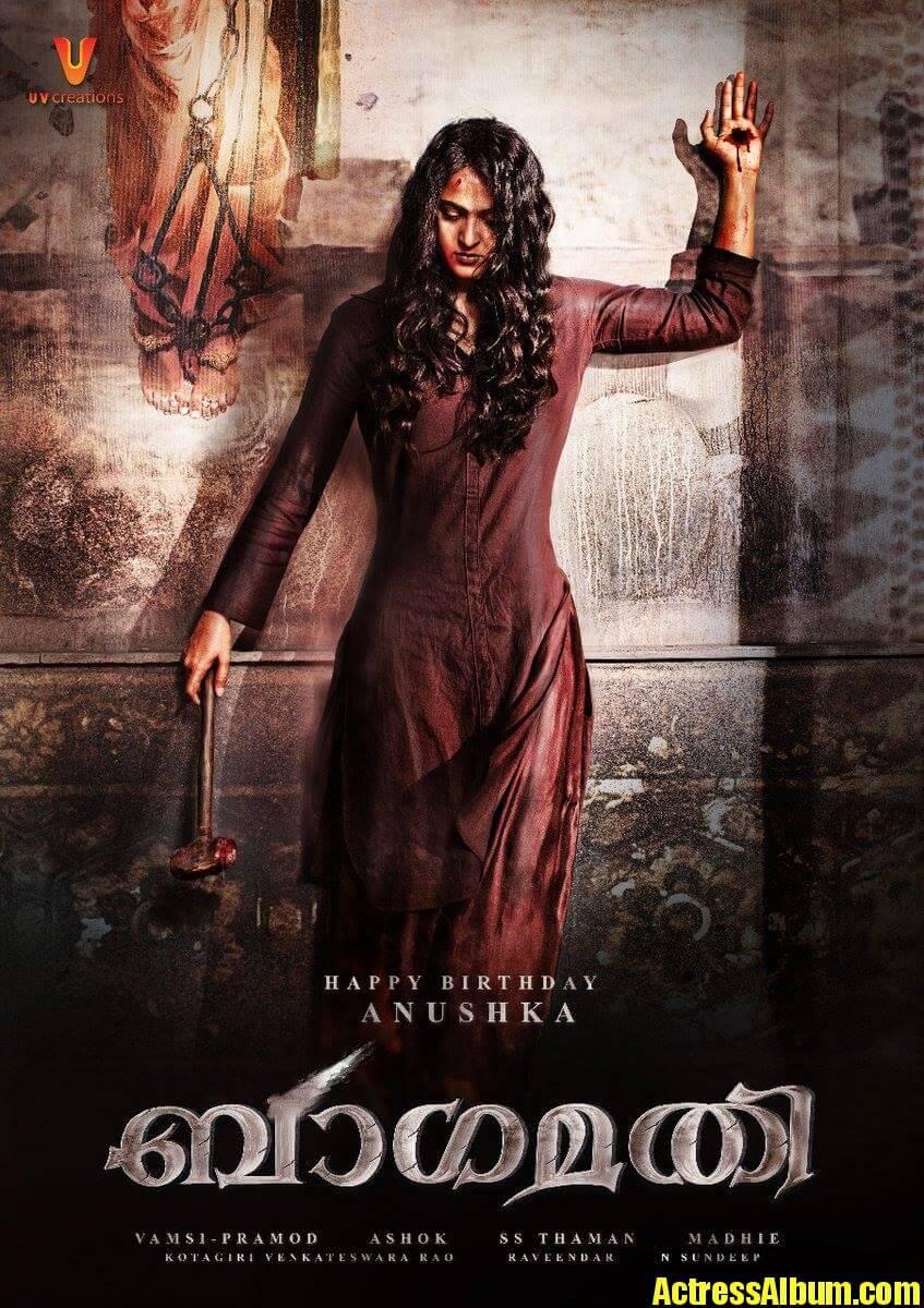 Baladur Movie Actress