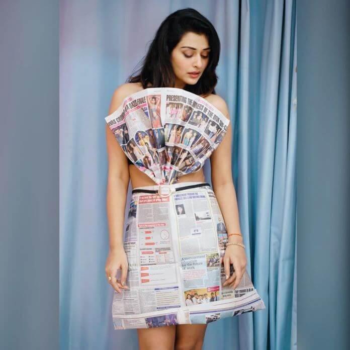 Actress Payal Rajput In Newspaper Dress