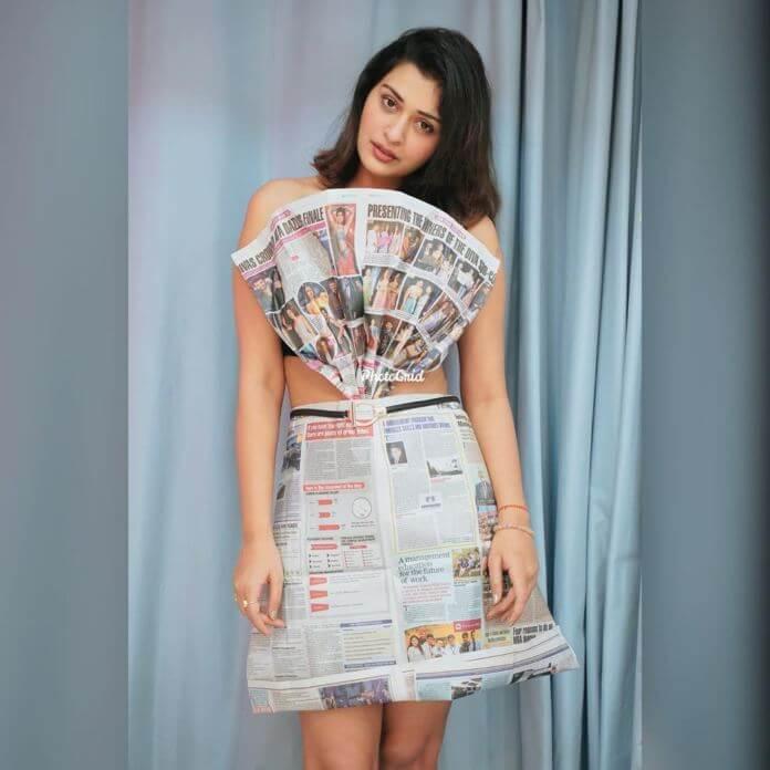 Actress Payal Rajput In Newspaper