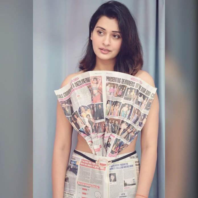 Payal Rajput In Newspaper Dress